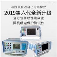 WT630B六相继电保护测试仪/原装正品