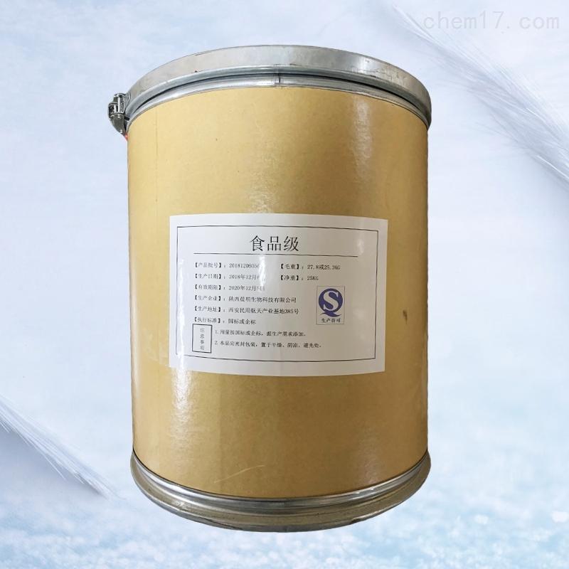 陕西乙二胺四乙酸二钠生产厂家
