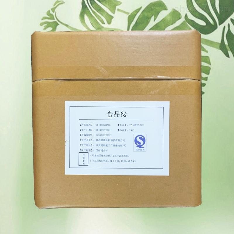 陕西对羟基苯甲酸复合酯钠生产厂家