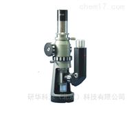 便携式冶金显微镜平面目镜LB-604