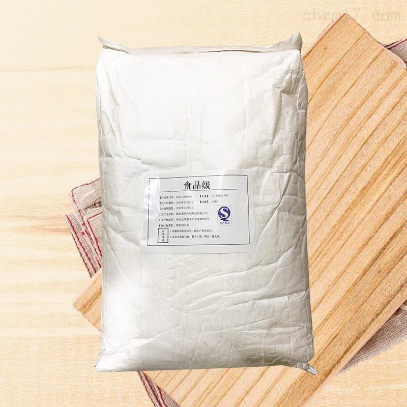陕西果糖生产厂家