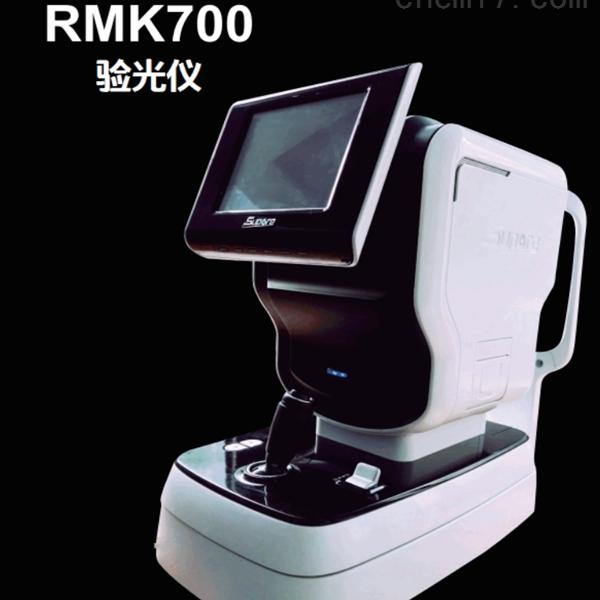 电脑验光仪雄博RMK-700