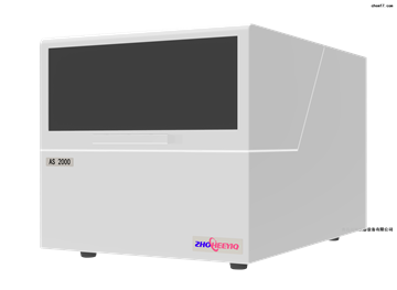 AS2000/AS2000P自动进样器