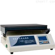 数显石墨电热板