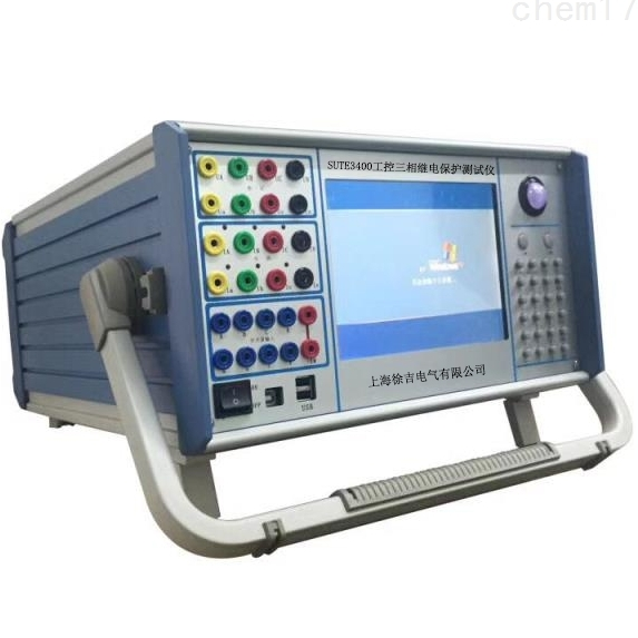 SUTE3400型微机继电保护测试系统(工控机)