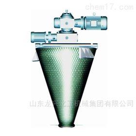 0.1-10立方双螺旋混合机