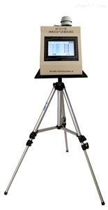 便携式环境空气质量监测仪