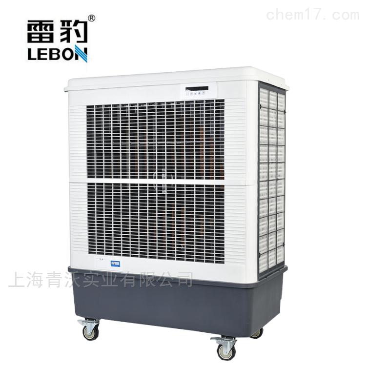 工业冷风机 雷豹蒸发式冷风扇