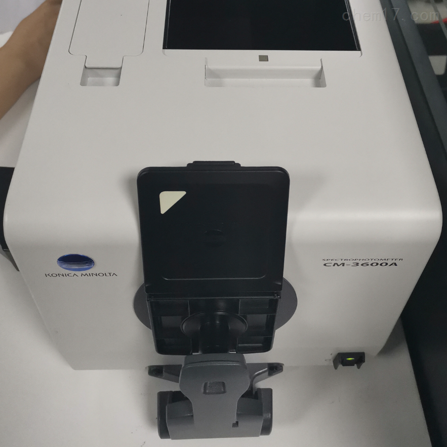 CM-3600A涂料配色系统