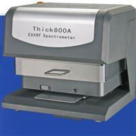 Thick 800A国产镀层测厚仪
