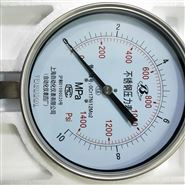 Y-150B-FZ不锈钢压力表上海自动化仪表四厂