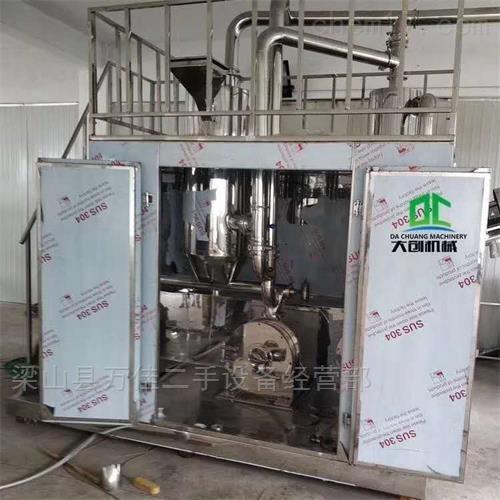 二手450低温液氮粉碎机