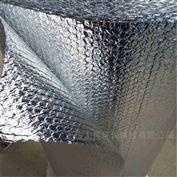 屋顶隔热膜气泡膜铝箔保温膜