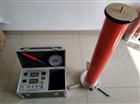 ZGF-200-300KV直流高压发生器
