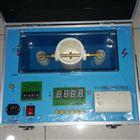 GSIJJ绝缘油介电强度测试仪
