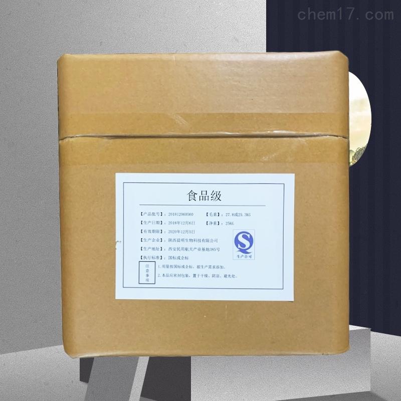 陕西5′肌苷酸二钠生产厂家