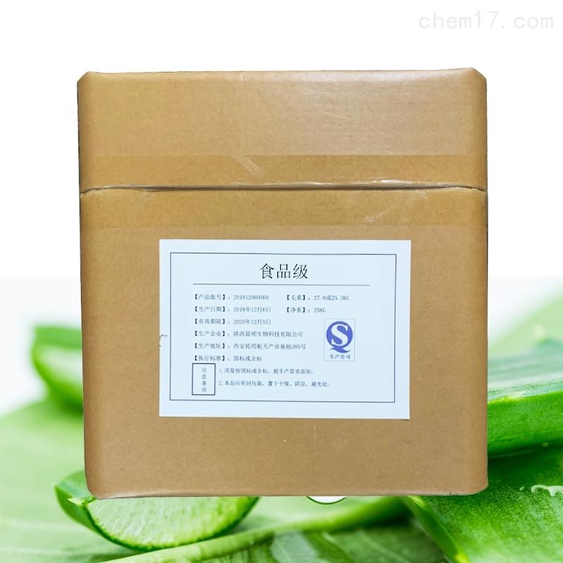 陕西辣椒油树脂生产厂家