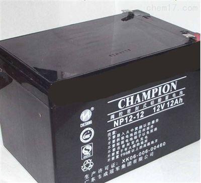 NP4-12至NP24B-12冠军蓄电池NP系列