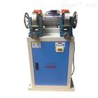 雙頭磨平機防水卷材檢測設備