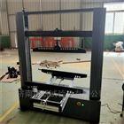 陶瓷纤维板抗折试验机