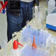 YT-GT土壤实验室建设全套配置方案
