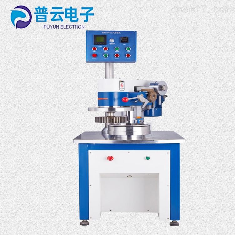 立式PFI磨浆机 纸浆实验室打浆PFI磨浆设备