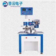 PY-Y813纸浆料立式打浆扣解PFI磨浆机