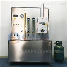 GZGE005本生灯法测定燃气法向火焰传播速度测试装置