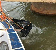 水下沉管施工单位