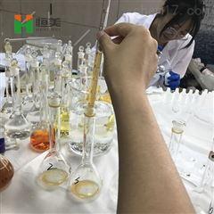 HM-F有机肥厂化验室仪器配置清单