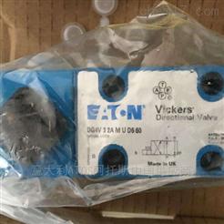 原装威格士CG5V系列电磁阀质保一年