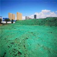 鸡西矿区煤炭结壳抑尘剂生产供应
