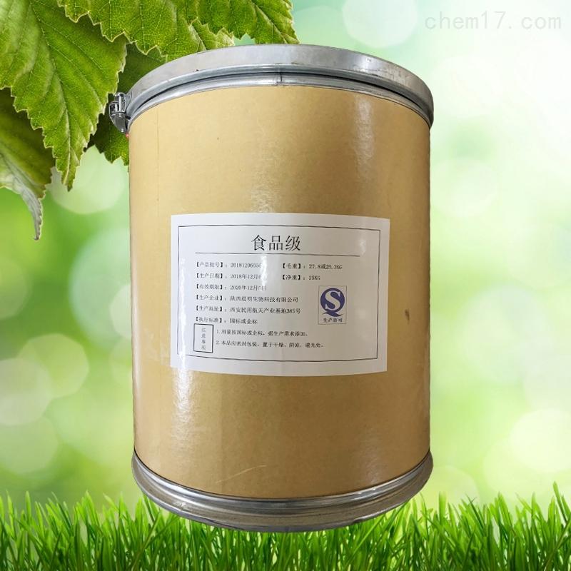 陕西茶多酚生产厂家