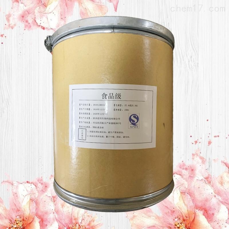 陕西植酸生产厂家