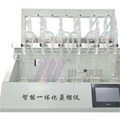 深圳自动蒸馏仪CYZL-6Y二氧化硫蒸馏装置
