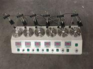 多头(数显)磁力加热搅拌器