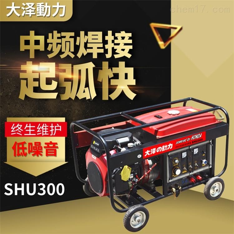 管道焊用230A汽油发电电焊一体机