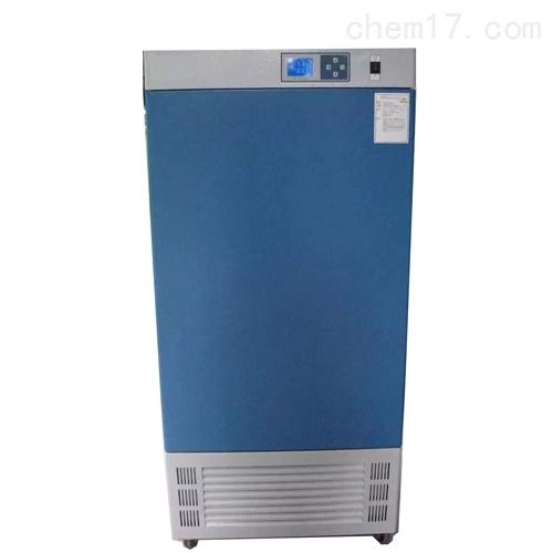 HS-150SC/HS-250SC恒温恒湿箱10℃~50℃