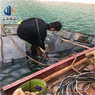 赣州市水下打捞公司