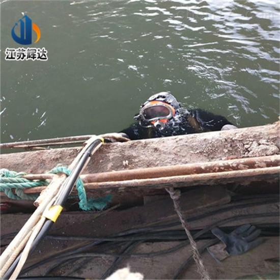 太原市水下管道安装公司