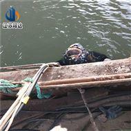 潍坊市水下封堵公司(综合治理)