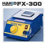 FX-300/301B日本白光HAKKO烙铁焊接温度计/测试仪