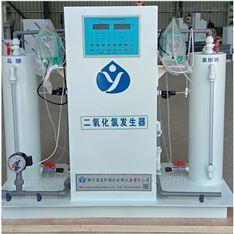电解法二氧化氯发生器生产厂家 现货供应