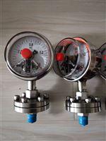 YXC-150 BF不锈钢电接点压力表