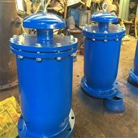 CSAR污水復合式排氣閥CSAR