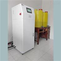 DJ AEOW-2000型DJ AEOW-2000型酸性氧化电位水生成器