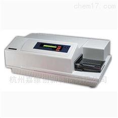 多功能全自动荧光酶标仪