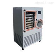 LGJ-100FG压盖型冷冻干燥机