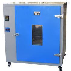 升温速率恒温烘箱101-0FD鼓风干燥箱 高温箱