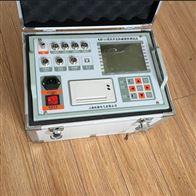 KJTC-Ⅷ開關機械特性測試儀